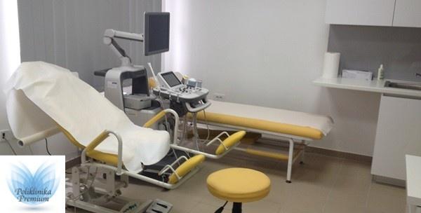 Ginekološki pregled s papa testom i ultrazvukom