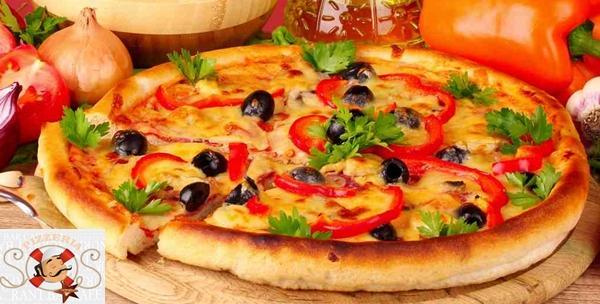 Pizze - dvije velike po izboru