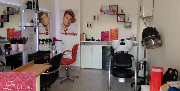 Ombre pramenovi , šišanje, maska, pranje i fen frizura