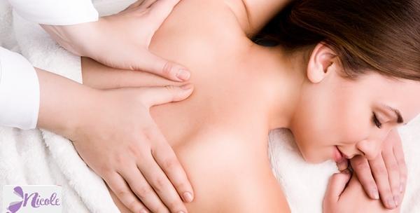 Parcijalna masaža u trajanju 30 minuta