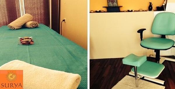 Relax masaža, maska, piling lica i korekcija obrva