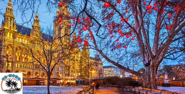Advent u Beču - jednodnevni izlet za jednu osobu i prijevoz