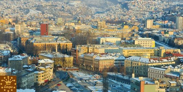 Sarajevo - 3 dana s doručkom za dvoje uz piće dobrodošlice