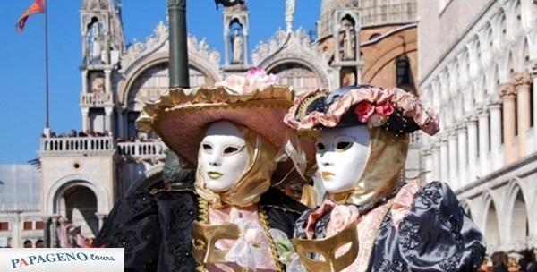 Karneval u Veneciji - cjelodnevni izlet, prijevoz, razgled