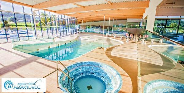 Aquapark Adamovec - cjelodnevno kupanje u vodenom parku