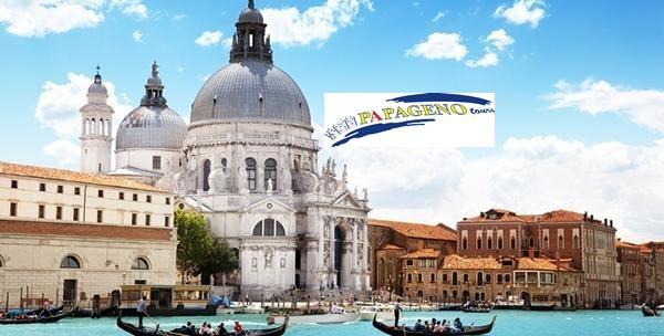 Venecija - jednodnevni izlet i prijevoz za 1 osobu, 7 mj.