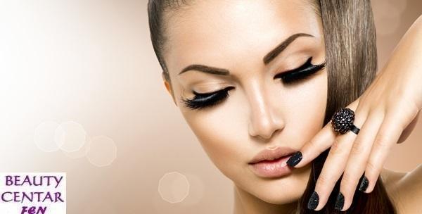 Botox uz pramenove ili bojanje preljev, fen frizura i pranje