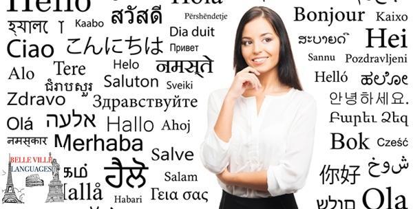 Njemački, engleski ili francuski jezik - početni tečaj