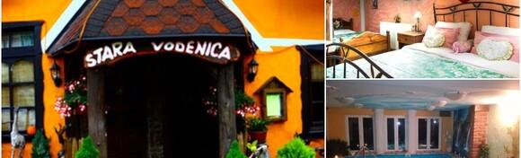 STARA VODENICA 3* - opustite se uz 1 ili 2 noćenja s polupansionom  za 2 osobe i tradicionalnu domaću kuhinju od 600 kn!