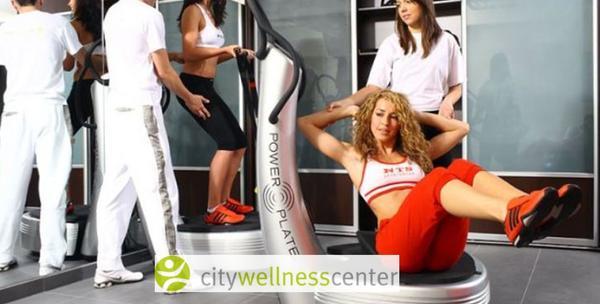 Power plate - 6 treninga u City wellness Centru