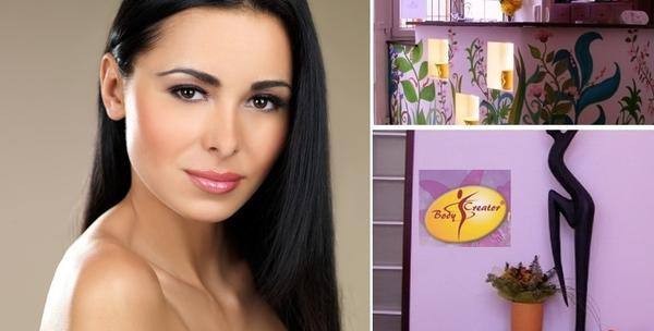 10 tretmana za pomlađivanje lica u Body Creator Centrima