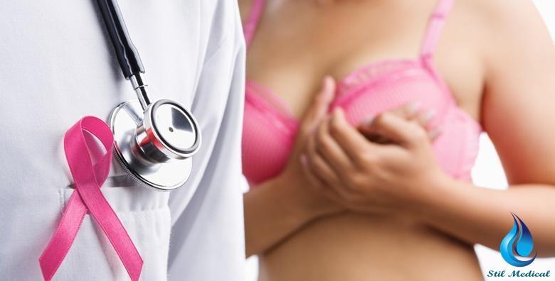 Ultrazvuk dojki u Poliklinici Stil Medical za 199 kn!