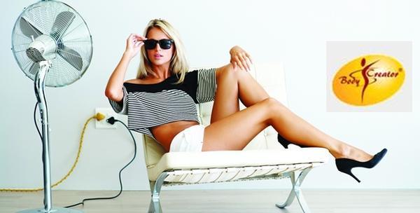 E-light tretmani - voucher za bilo koji dio tijela