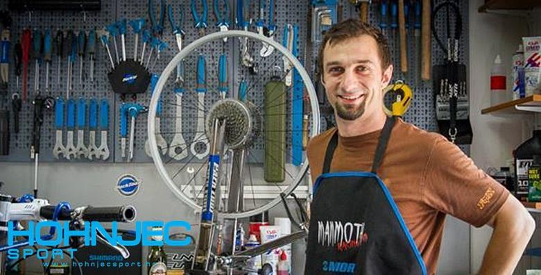 [SERVIS BICIKLA] Pregled, pumpanje guma, podešavanje kočnica i mjenjača, podmazivanje lanca, dotezanje vijaka i centriranje kotača za 99 kn!