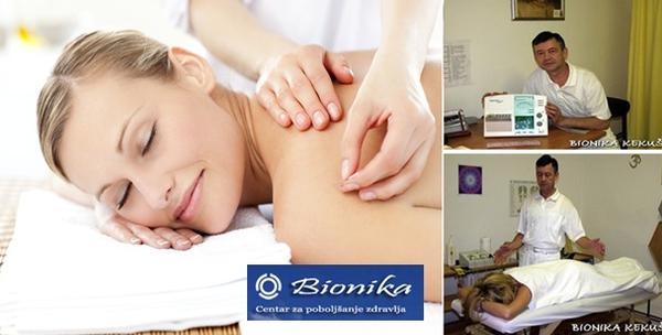 Bioenergetski tretman, klasična masaža