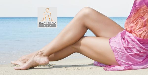 IPL cijelo tijelo bikini