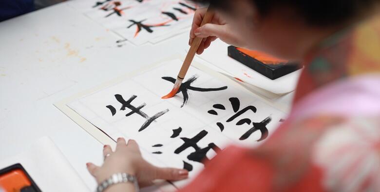 JAPANSKI JEZIK - upoznajte se s osnovama japanskog jezika uz De Lux tečaj za 1.800 kn!