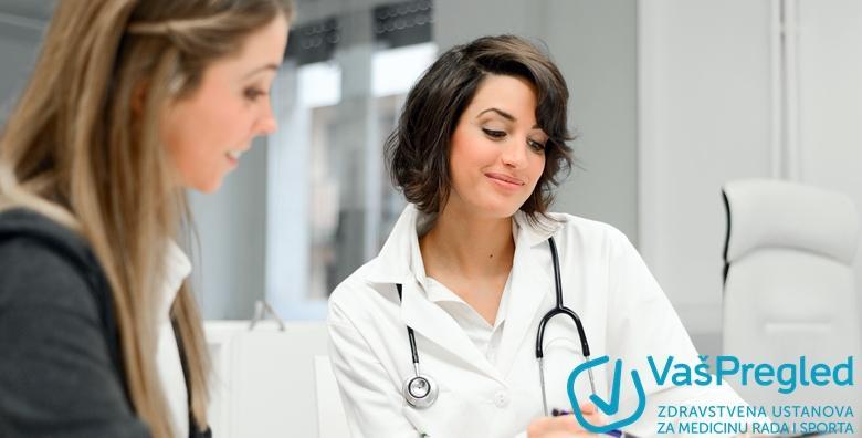 Ginekološki pregled, ultrazvuk, papa test + konzultacije za 295 kn!