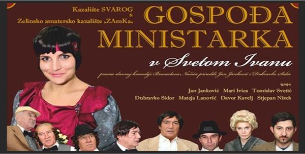 Kazališna predstava Gospođa Ministarka