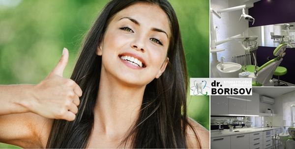 Vađenje zuba ili kirurško odstranjivanje vrška korjena zuba
