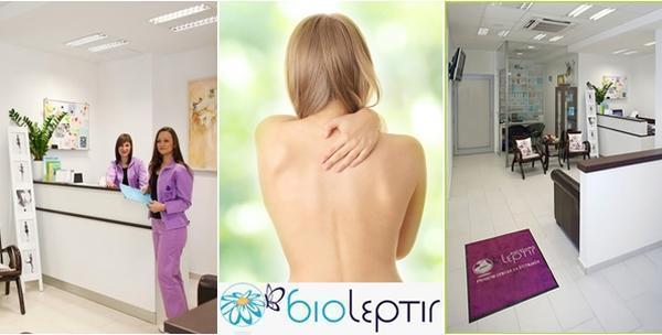 Kiropraktika - 2 tretmana