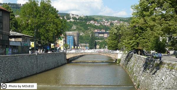 Sarajevo*** - 3 dana s doručkom za 2 osobe