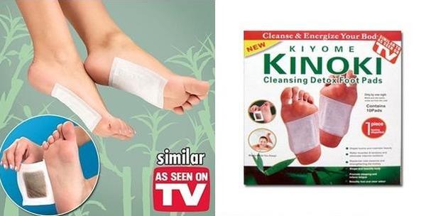 Kinoki detox flasteri - 2 paketa