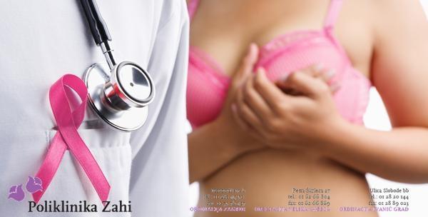 Grudi  - pregled, ultrazvuk i elastografija